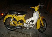 1981 Honda C70 Passport in Yellow