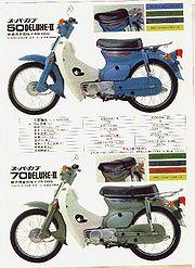 Japanese Honda C50/C70 Ad