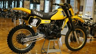 Yamaha YZ250: review, history, specs - CycleChaos