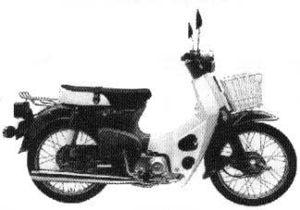 Honda C70 Passport: history, specs, pictures - CycleChaos