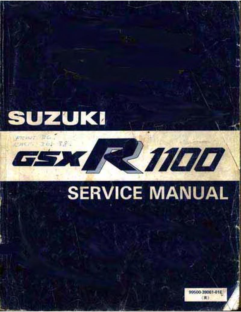 File:Suzuki GSX-R1100 1986-1988 Service Manual.pdf - CycleChaos